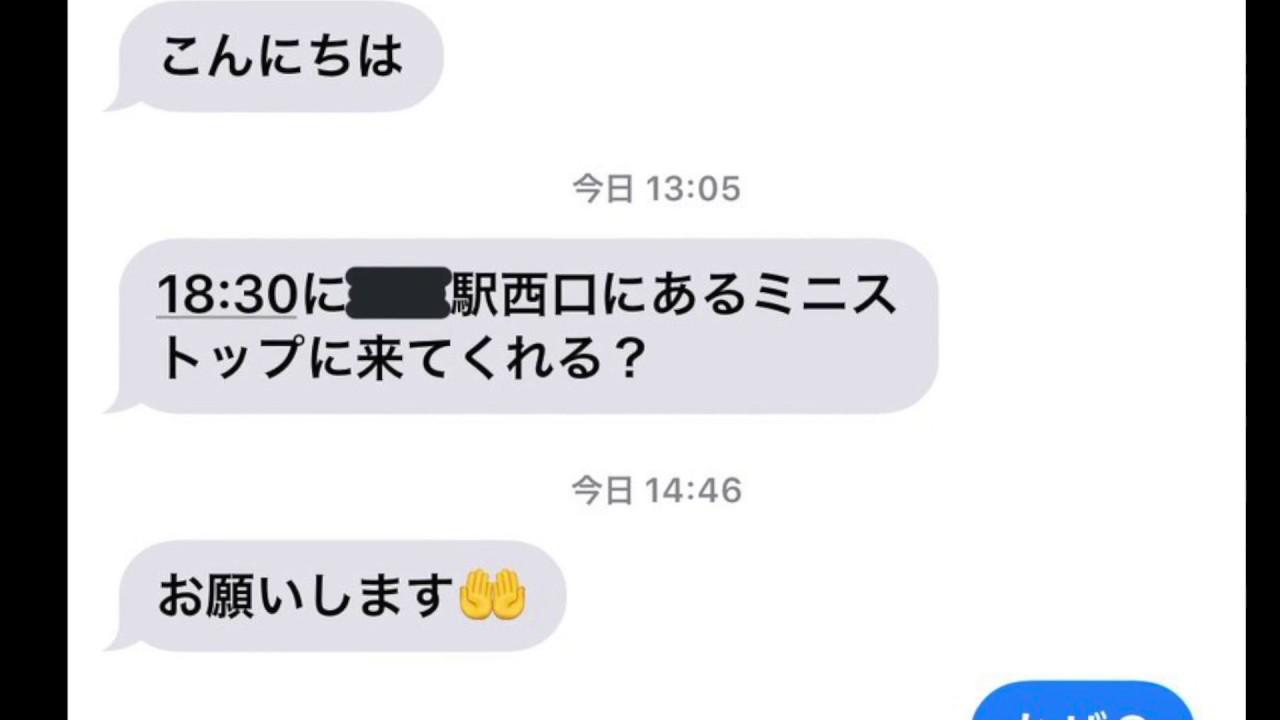 【閲覧注意】返信が遅いとキレる痛客に嬢がキレた!!