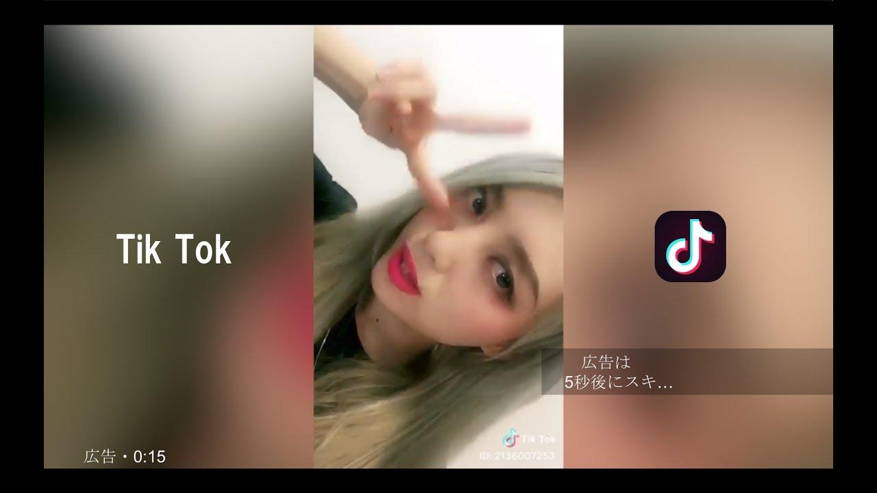 ナムちゃんがウザい広告【Tik Tok】撮影から動画完成までを見せます!