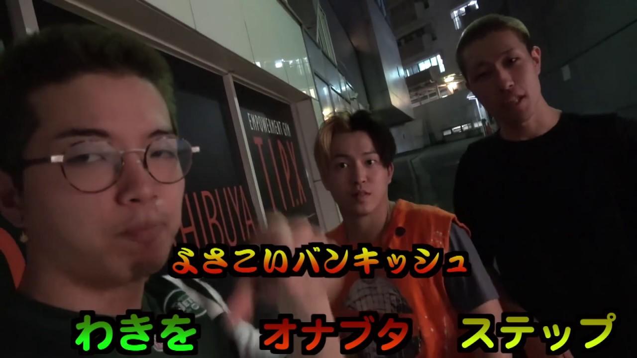 【ドッキリ】おもちゃのタバコ吸ってみた!!!!!!