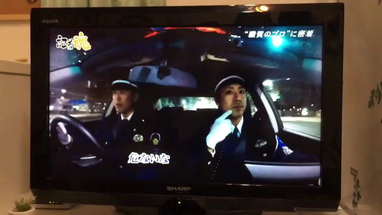 北九州 小倉 警察24時
