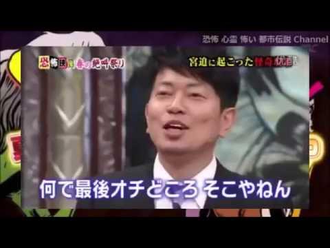 世界の恐怖映像「超凄い!ありえない!最恐SP!」②