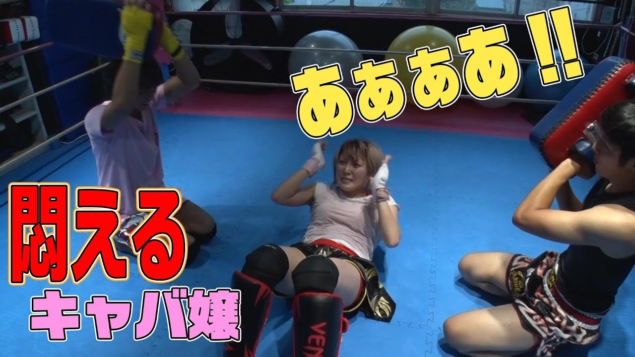 【閲覧注意】キャバ嬢の悶絶!!腹筋崩壊!!