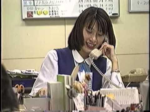 山一証券崩壊直前の女子社員の奮闘ぶり。続きがありますのでチャンネル登録をお願いします。