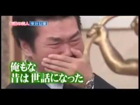 紳助兄さんの号泣シーン