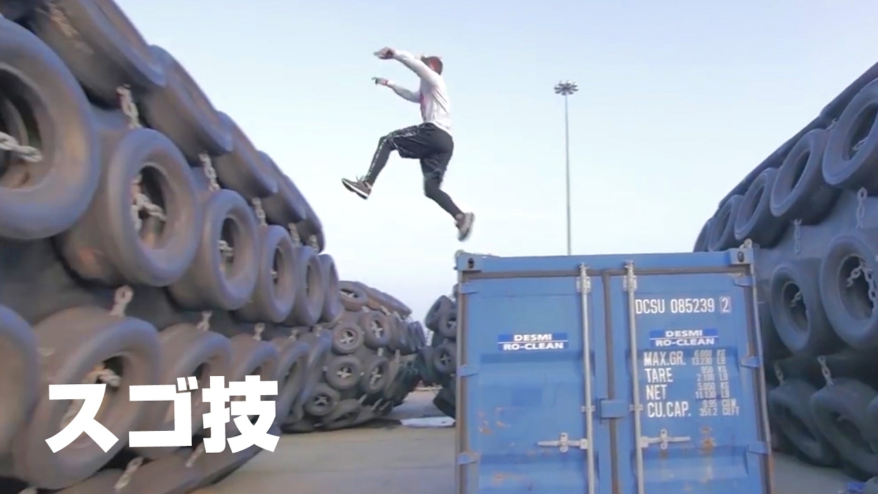 世界のパルクール神業(衝撃のフリーランニング・パート3)【Video Pizza】