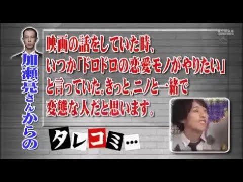 【実は変態?!】戸田恵梨香の可愛いまとめww【女優】
