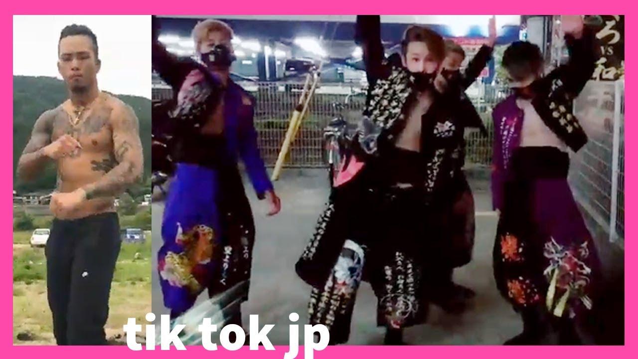 ❤Tik Tok ❤ ヤンキーのダンス、入れ墨、感動、面白動画まとめ2【アウトローの世界、修羅場をくぐった男達】TikTok jp|japan