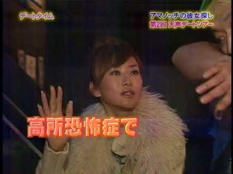 高所恐怖症、絶叫マシンでオシッコをもらしちゃう?!藤崎奈々子 Japanese entertainer accidently peeping pants.