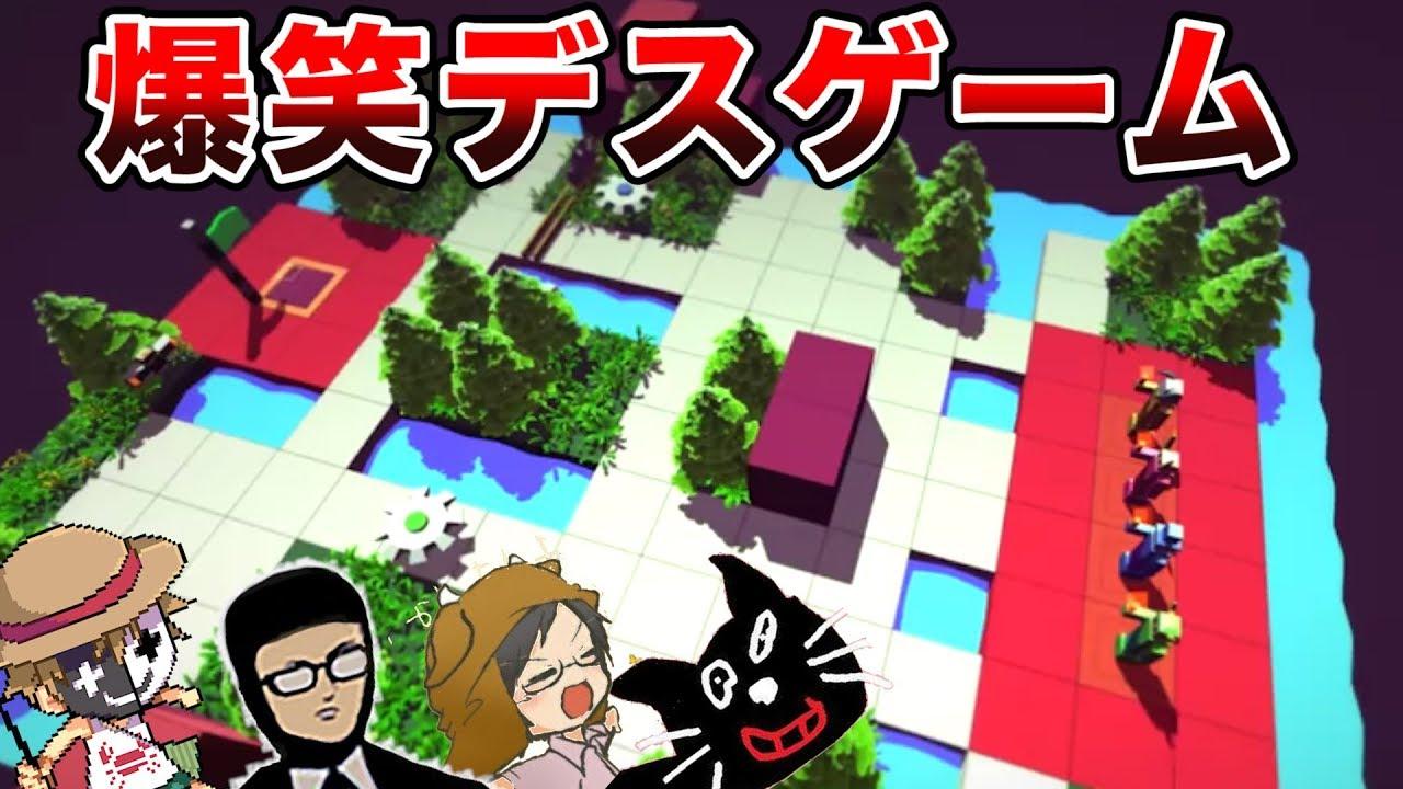 【4人実況】ムチャクチャな罠を仕掛けて生き残るゲームで爆笑した【TRAPPER'S DELIGHT】