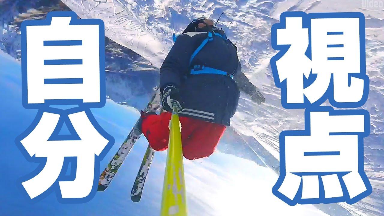 【感動】爽快感に溢れる高速スキー滑行のGoPro動画まとめ【Video Pizza】