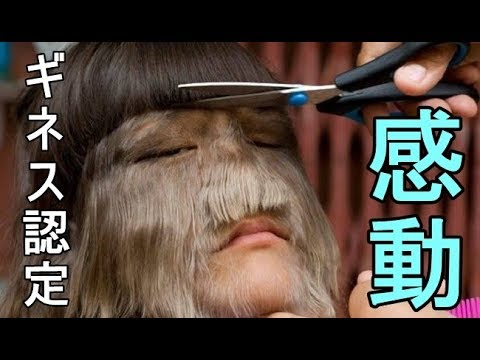 【感動】奇病でギネス記録に認定された「世界一毛深い少女」が結婚!体毛を剃って初めて素顔が明らかに!