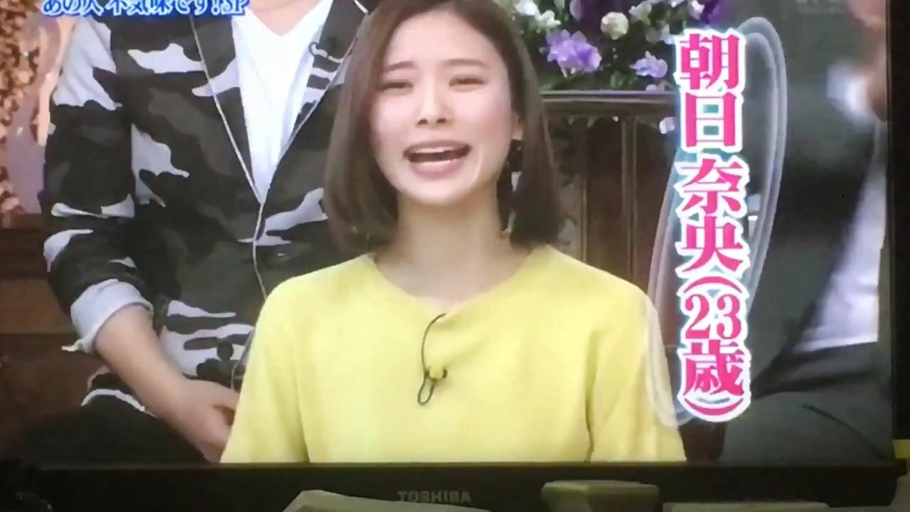 【自虐・暴言】朝日奈央「菊地亜美はトップ可愛いくないw」行列冒頭紹介部分
