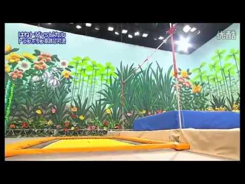 ノブコブ吉村を超える梶原の背面跳び!!