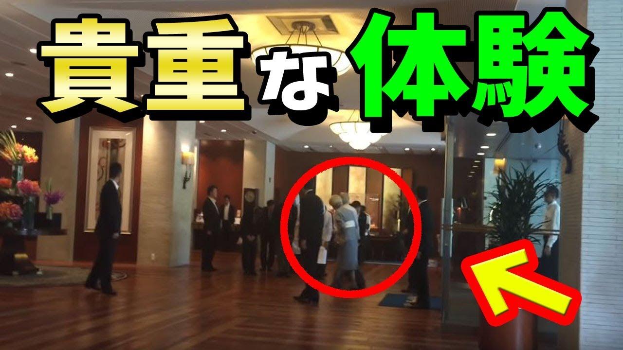 【海外の反応】衝撃!!「凄い経験だったよ…」日本のホテルで天皇陛下に外国人が突然遭遇し…【感動】