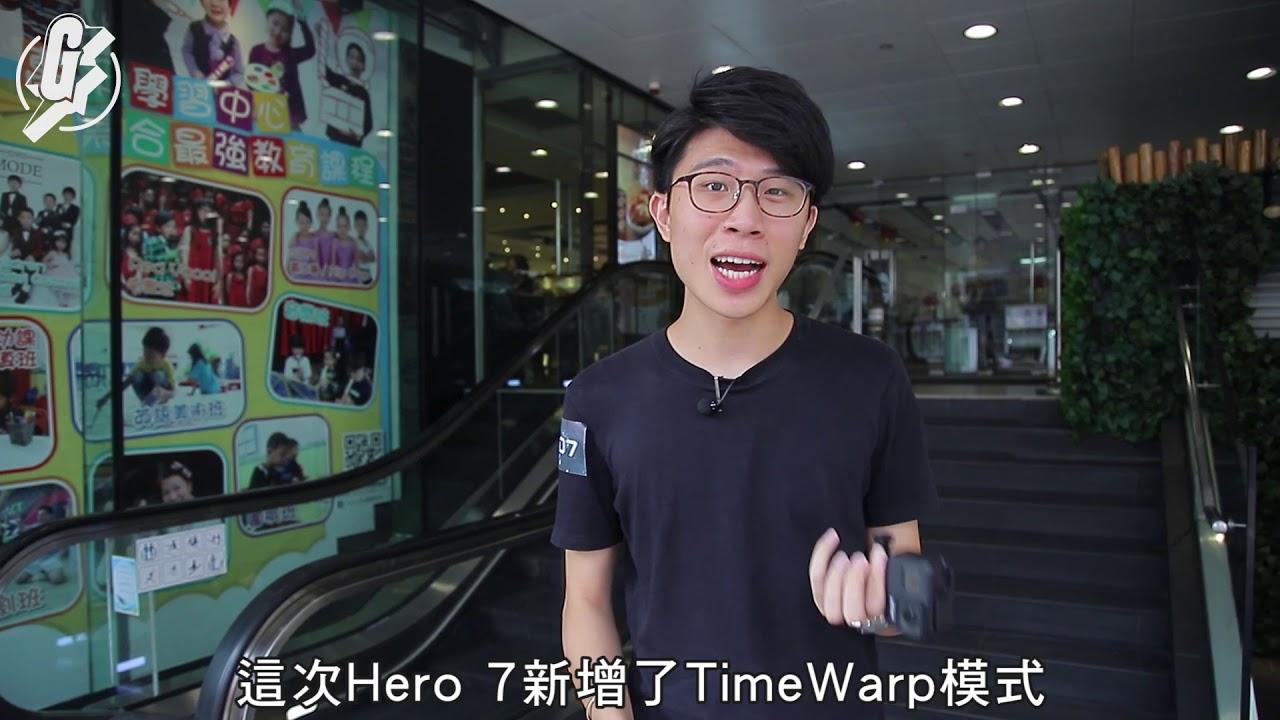 【實測GoPro Hero 7】飄移揸車試新防震 畫面定過三軸雲台?