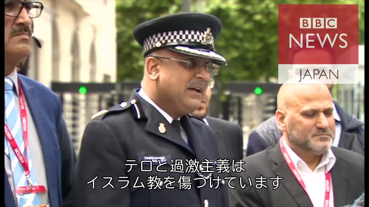 「テロと過激主義はイスラムを傷つける」 ロンドンのイスラム教徒