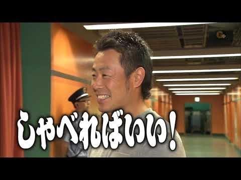 プロ野球【野球】ジャイアンツの選手に聞くSNS【巨人・ズムサタ】