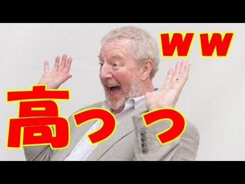 【海外の反応】外国人が衝撃!ありえないよ!ジョークかと思ったよ!日本メーカーの新製品に外国人がびっくり!コアなファン心を掴んで離さないその理由とは!?