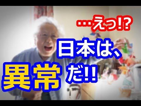 【海外の反応】驚き!ポーランドを救った知られざる秘話に世界が感動!外国人「日本ほどとんでもない国はない!」各国が賞賛したエピソード!【すごい日本】