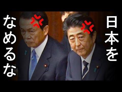 日本のIWC脱退へ欧米オセアニア諸国の耳を疑う狼狽ぶりに一同失笑!【カッパえんちょー】