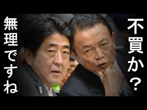 韓国「日本に金を奪われた!」韓国国内の日本企業に納得がいかず耳を疑う妄言を吐き一同失笑!【カッパえんちょー】