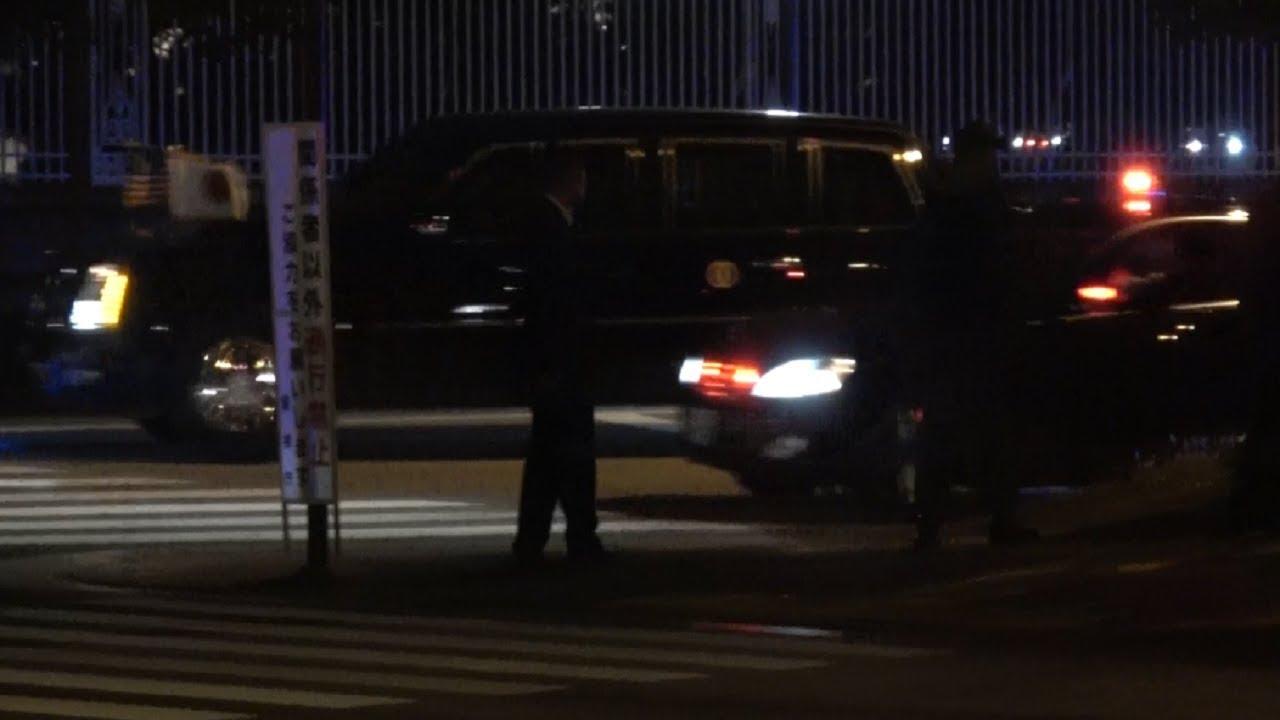 これが限界・・・トランプ大統領ビースト警護車列!!白バイ・覆面パトカーなど!!迎賓館