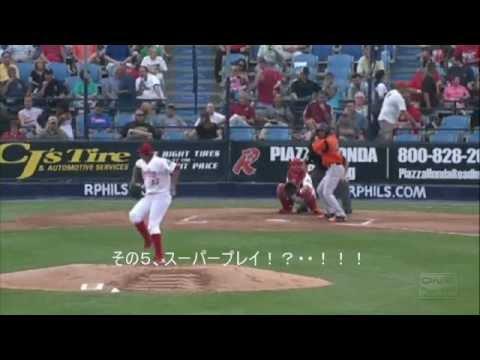 【野球】世にも奇妙なマイナーリーグの珍プレー集