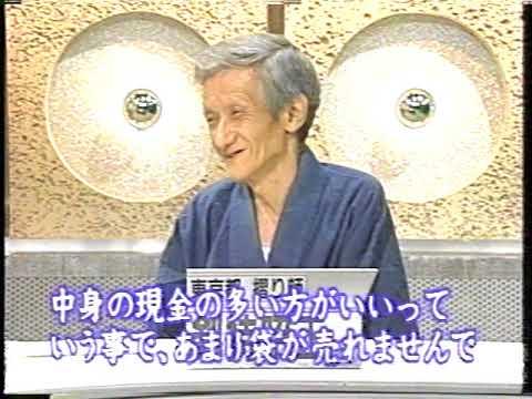 傑作!最後の職人:摺師剣持氏 TVタックル たけしが芸人論語る