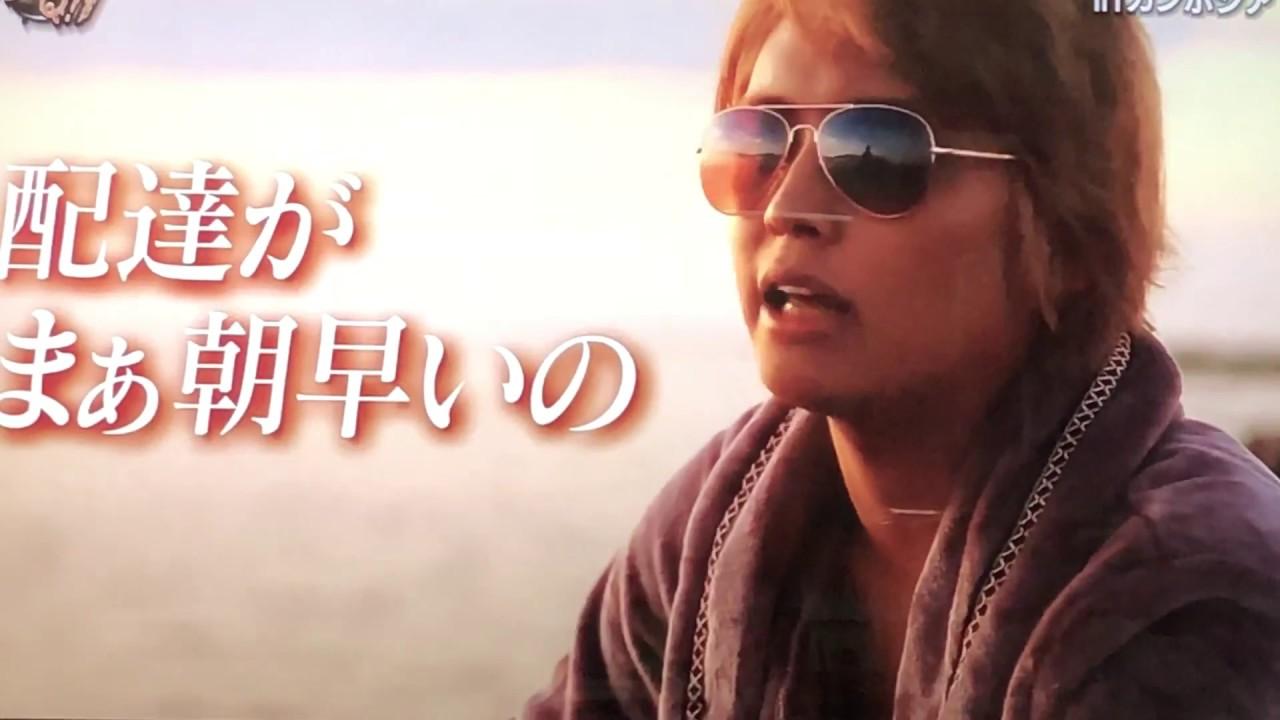 【イッテQ】手越の名言!