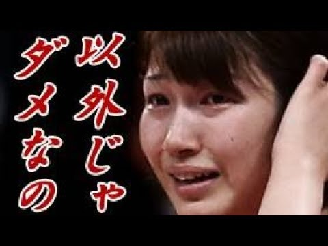 大谷翔平選手と超絶美女アスリートとの極秘○○の真相とは!?パンパンに膨らむそのビジュアルに一同悶絶!