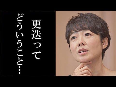 有働由美子、就任1カ月半で自業自得解雇か!?更迭論が…まさに身から出た錆…最悪視聴率で囁かれる水卜アナとの交代が…『news zero』