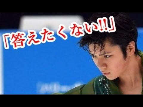 【宇野昌磨】羽生結弦の怪我に関する酷い質問にブチギレ!!ファンも激怒したその内容とは?