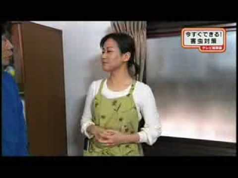 テレビ埼玉のCMがマジでキチガイじみてる件について 1~3まとめ
