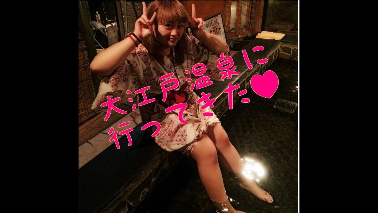 【温泉♡】大江戸温泉に行ってきました♡【リア充爆発】