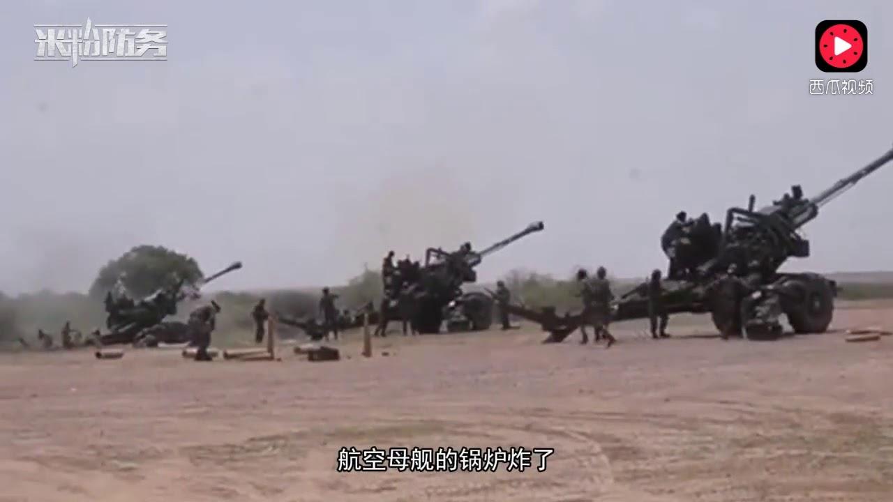 都是中国的错!印度日本武器事故频发怪中国 理由如此奇葩