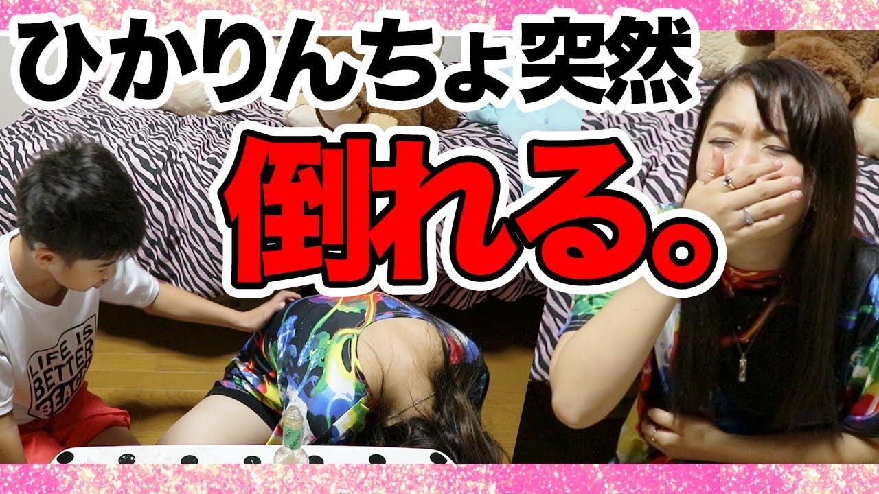 【姉弟ドッキリ企画】タバスコ一気飲み…!?