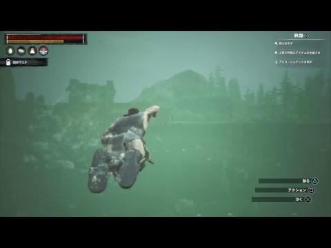 PS4コナンアウトキャスト PvP初心者 [復讐  爆発壺]