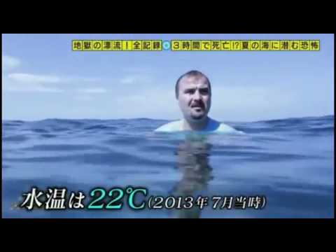 奇跡体験!アンビリバボー 夏本番!戦慄の海SP! 大海原で漂流した男 知力で奇跡生還 穏やかな海で36人死亡 日本最悪の水難事故はナゼ起きた? など