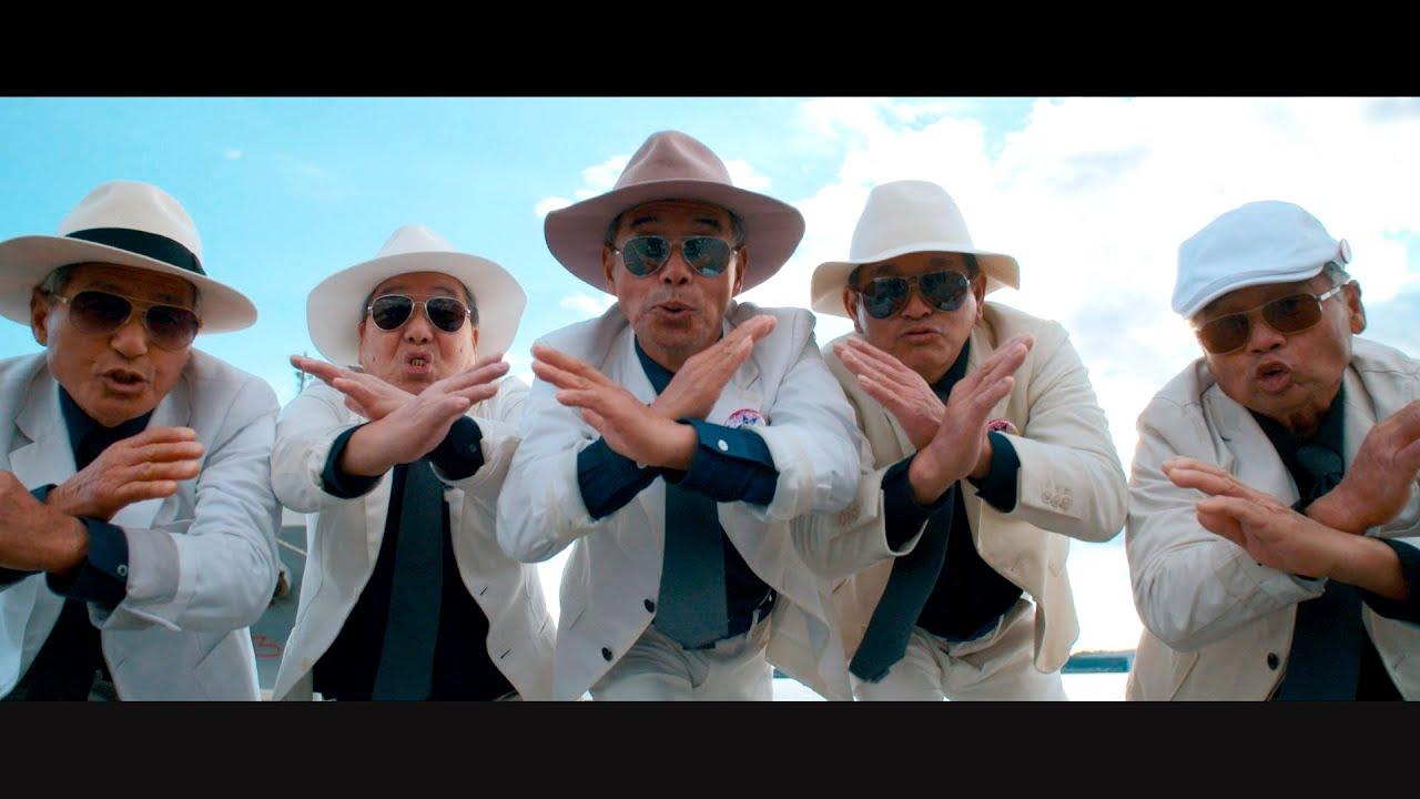 最高齢80歳!おじいちゃんアイドル、自虐交えたクールソング披露 高齢ネタにもノリノリ 高知県2015年度プロモーション「高知家 ALL STARS」PR動画