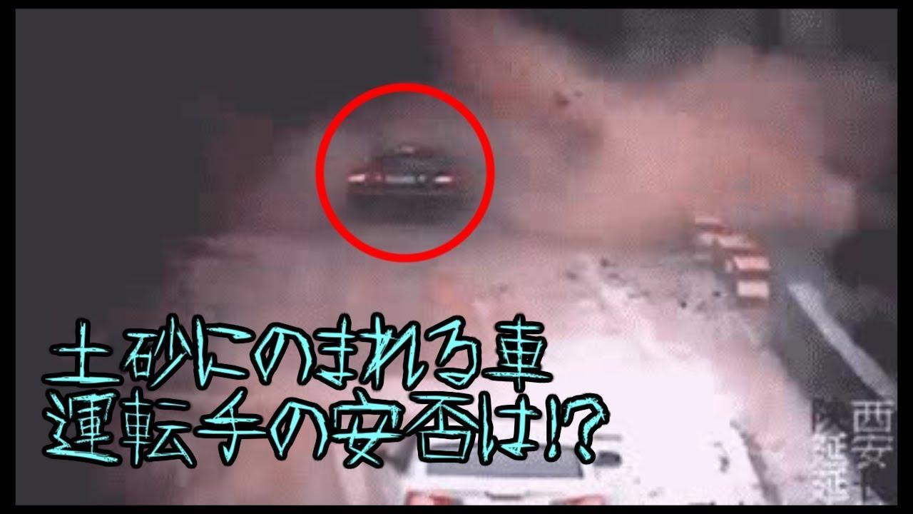 [閲覧注意]衝撃的な事故映像gif集[GIF]