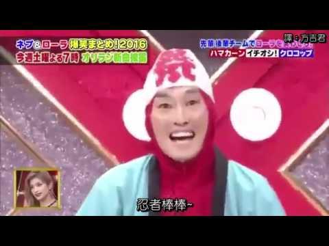 泰拳達人,忍者棒棒!!!