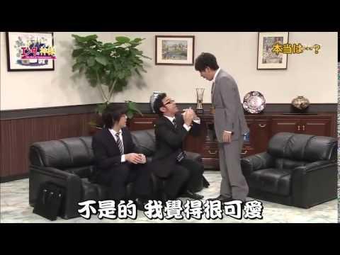 【中文字幕】東京03『本当は・・・?』(東京03『其實呢…?』)