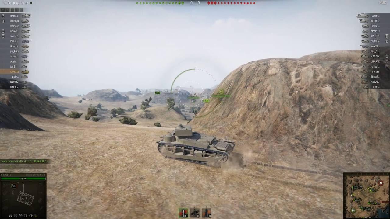 【WoT】 軽戦車横転事故