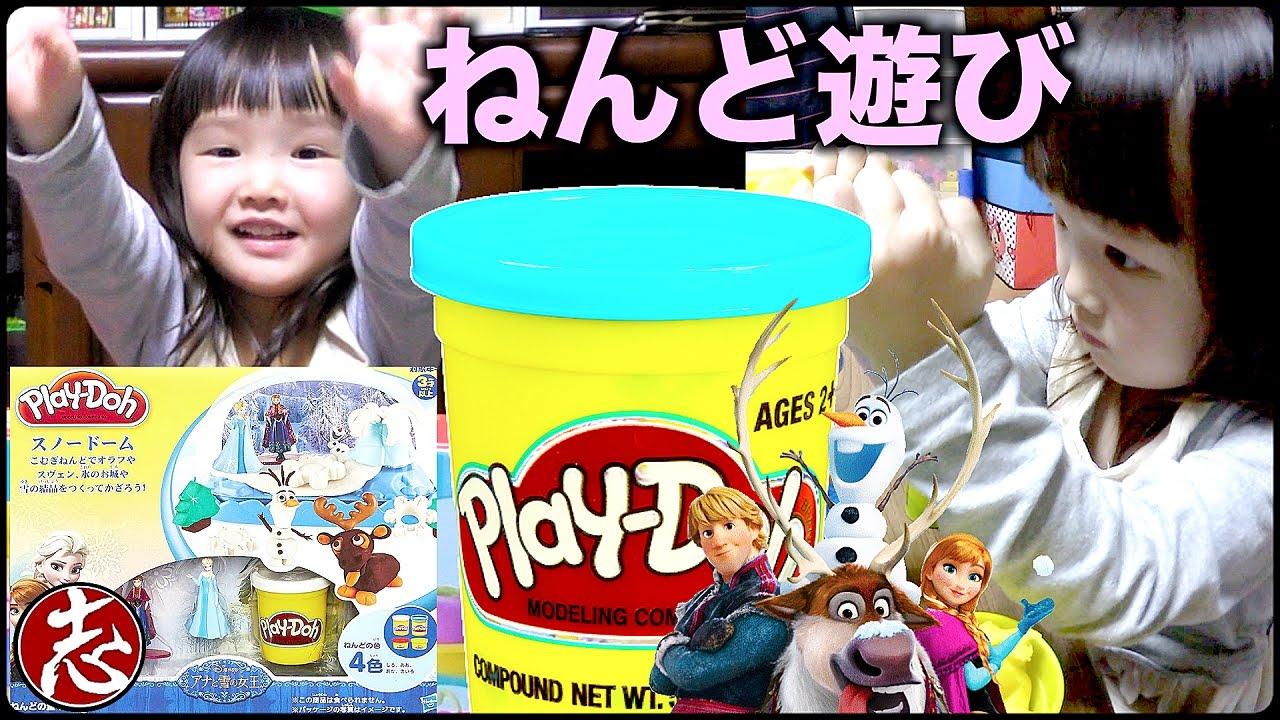 【プレイ・ドー】ナナタンとねんど遊びやったら必死すぎた!!(笑) Play Doh ねんどでアイス屋さんごっこ♪アナと雪の女王セット #1563