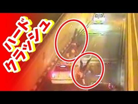 【閲覧注意】世界を震撼させたバイク事故まとめ バイクの危険と恐怖No.4【ドライブレコーダー 海外の交通事故 衝撃映像】