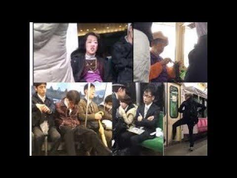 【基地外】電車で迷惑行為をするキチガイ動画まとめ【老害】