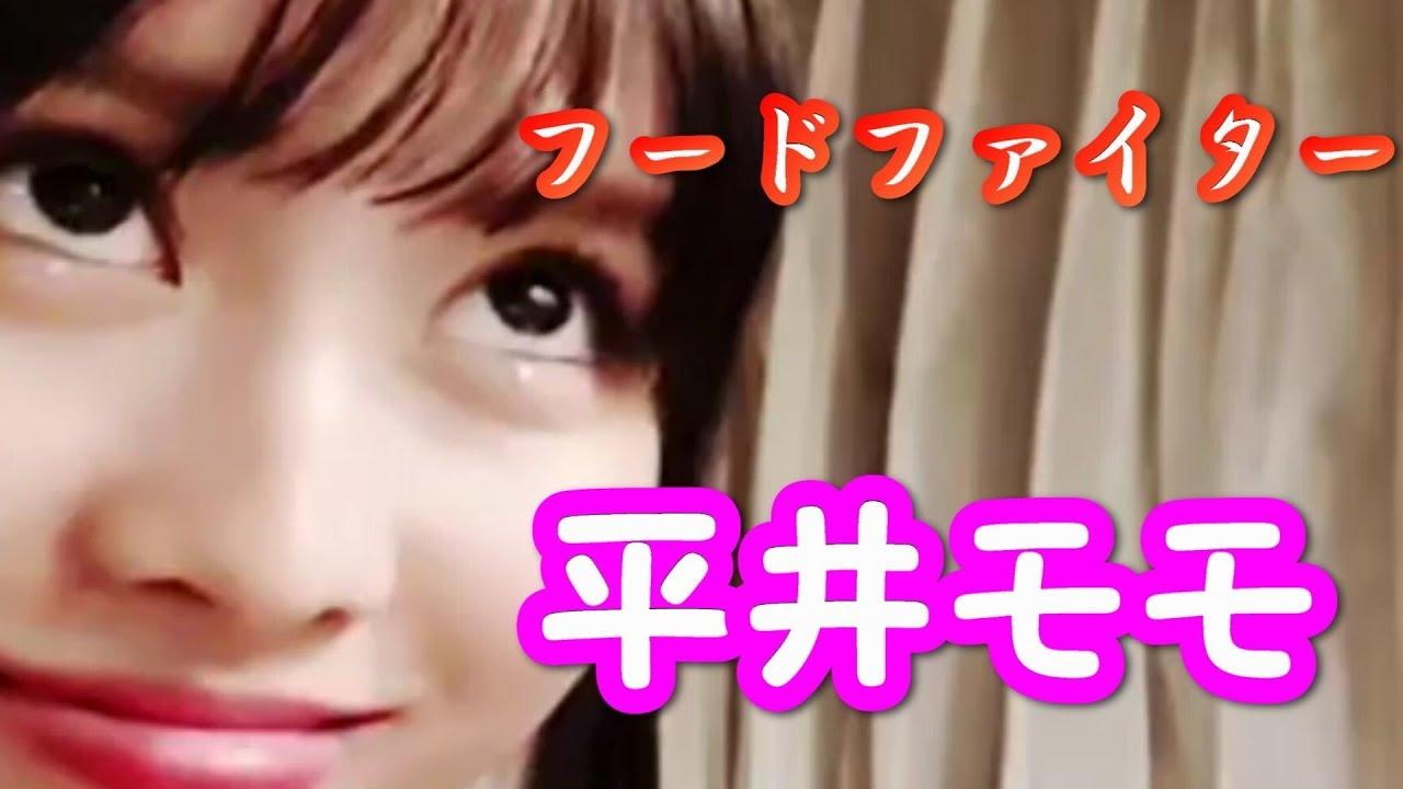 【TWICE】平井モモは変人という名のフードファイター(?)【キムダ流 日本語字幕】