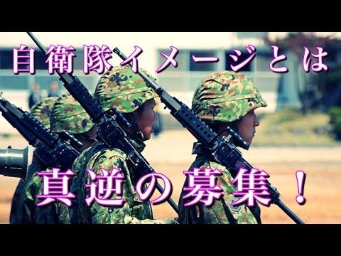 【世界が驚愕】日本の自衛隊がまさか!?『ジョークかと思ってたらマジだった・・・』日本の自衛隊がオタクだらけになるぞ!【海外の反応】