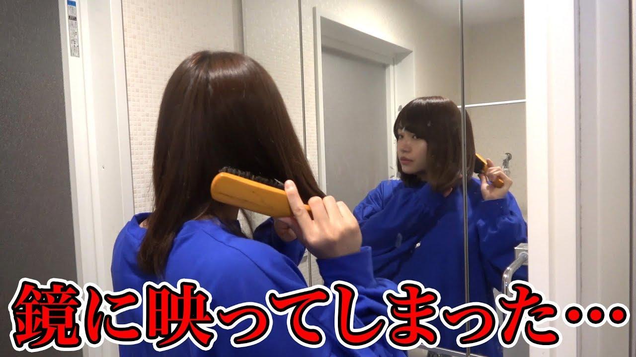 【閲覧注意】鏡の中に映ってはいけないものが映ってしまいました、、、【寸劇】