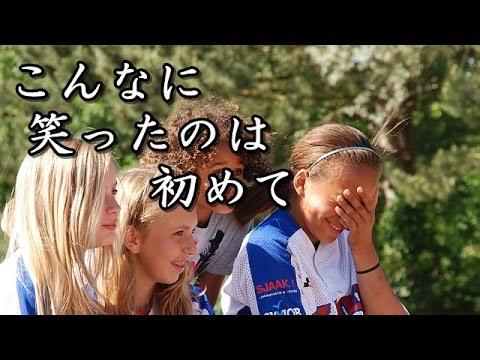 【海外の反応】「この演技、好き過ぎて困っちゃうw」日本学生のパフォーマンスで世界が爆笑と感動の嵐!外国人も完成度が高くおもしろいと大絶賛!